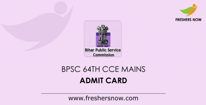 BPSC 64th CCE Mains Admit Card 2019 Out @ bpsc bih nic in