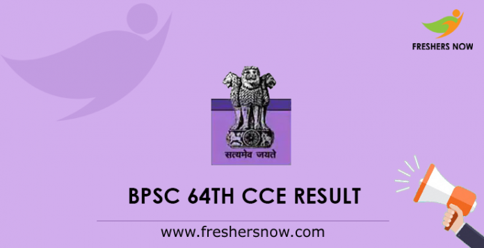 BPSC 64th CCE Mains Result