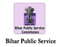 BPSC 65th CCE Exam Online Application Form