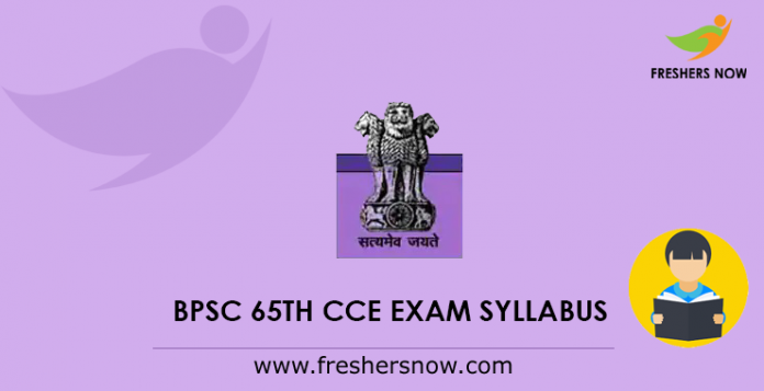 BPSC 65th CCE Syllabus 2019 PDF Download | Prelims, Mains