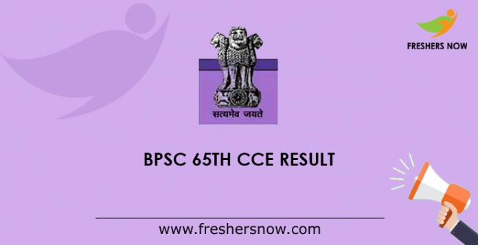 BPSC 65th CCE Result