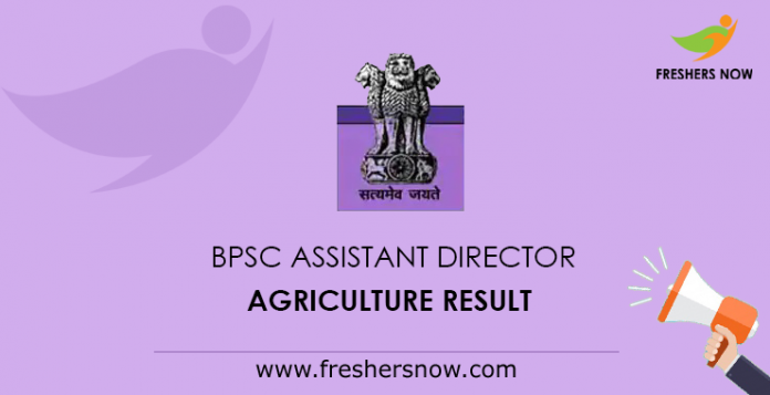 BPSC Assistant Director Agriculture Result