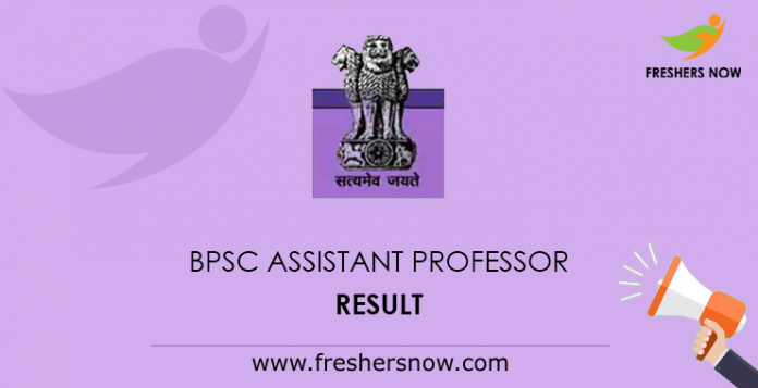 BPSC Assistant Professor Result 2019