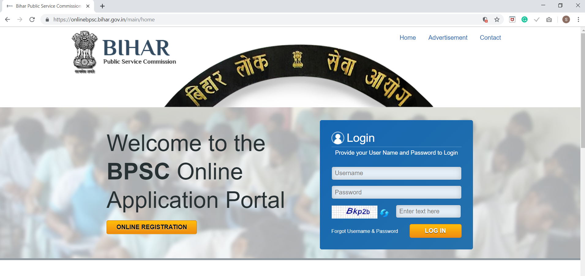 BPSC Online Application Home Page