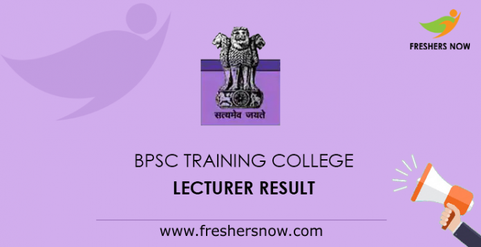 BPSC Training College Lecturer Result