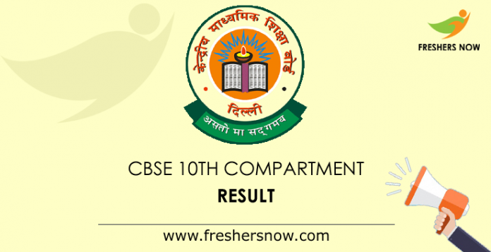 CBSE 10th Compartment Result