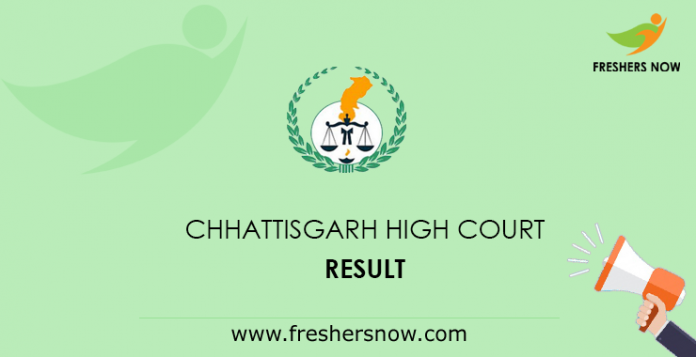 CG High Court Result
