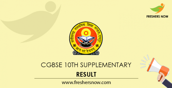 CGBSE 10th Supplementary Result