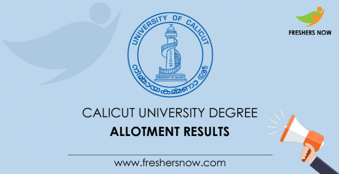 Calicut University Degree Allotment Results 2019