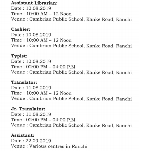 Exam Dates Notice