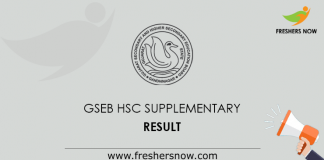 GSEB HSC Supplementary Results 2019