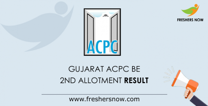 Gujarat ACPC BE 2nd Allotment Result 2019
