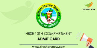 HBSE 10th Compartment Admit Card