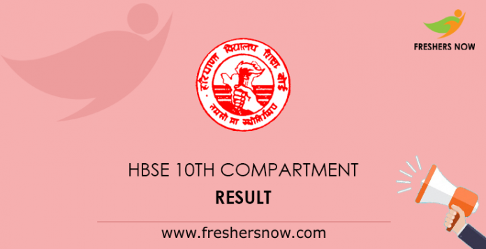 HBSE 10th Compartment Result 2019