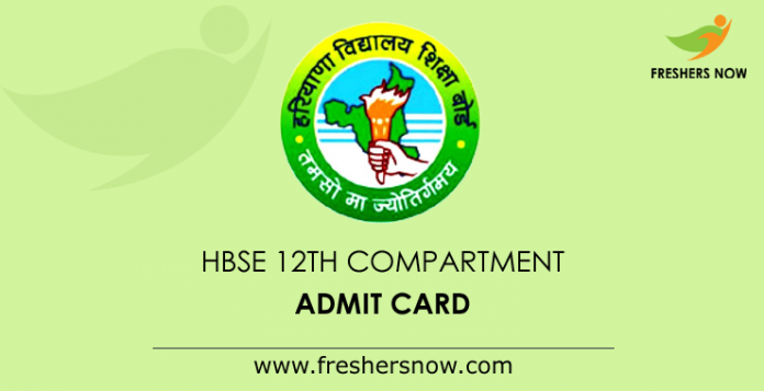 HBSE 12th Compartment Admit Card