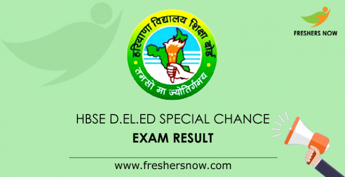 HBSE D.El.Ed Special Chance Exam Result 2019