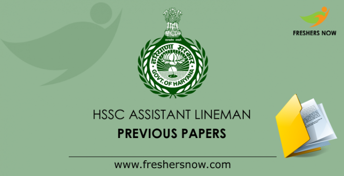HSSC Assistant Lineman Previous Papers