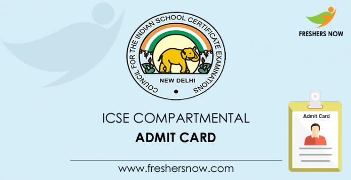 ICSE Compartmental Admit Card