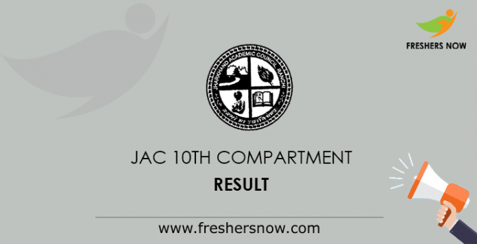 JAC 10th Compartment Result