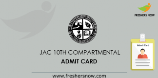 JAC 10th Compartmental Admit Card