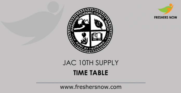 JAC 10th Supply Time Table 2019 PDF | 10th Compartmental