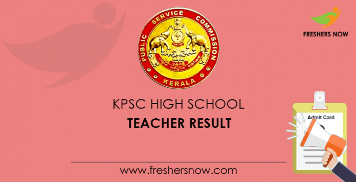 KPSC High School Teacher Result 2019