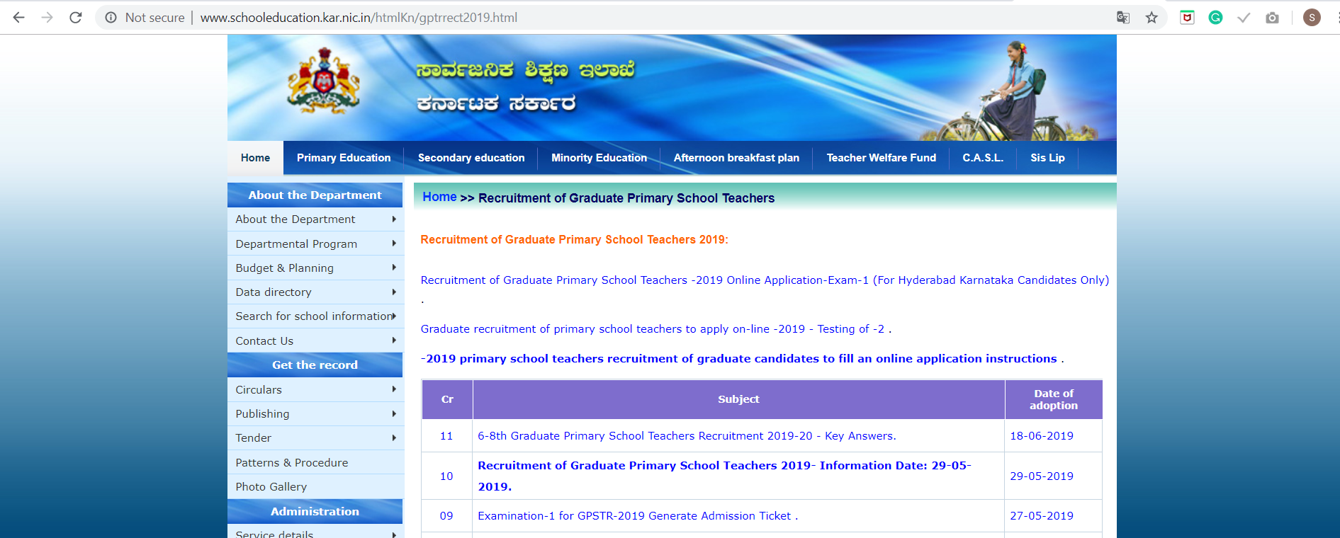 Karnataka Guest Primary Teacher Online Application Link