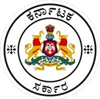 Karnataka High Court Civil Judge Jobs
