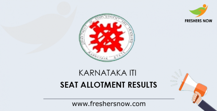 Karnataka ITI Seat Allotment Results 2019