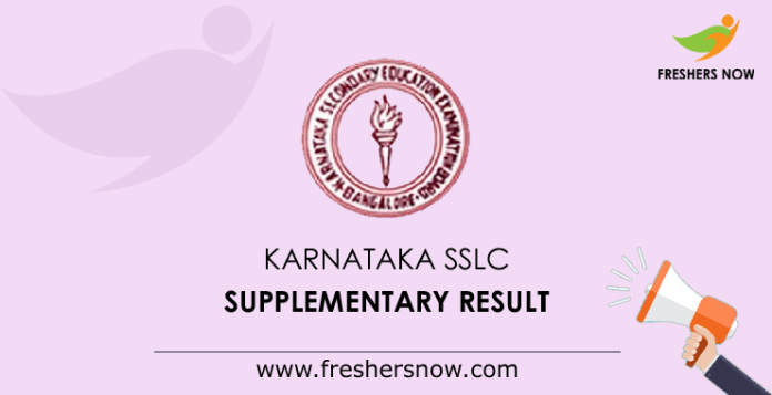 Karnataka SSLC Supplementary Result 2019