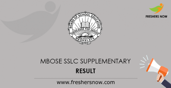 MBOSE SSLC Supplementary Result