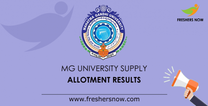 MG University Supplementary Allotment 2019 Results