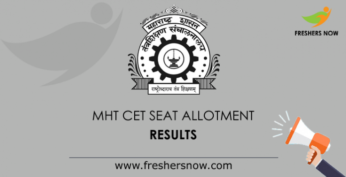 MHT CET Seat Allotment Results 2019