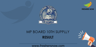 MP Board 10th Supplementary Results