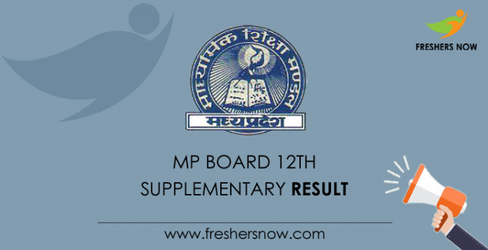 MP Board 12th Supplementary Result
