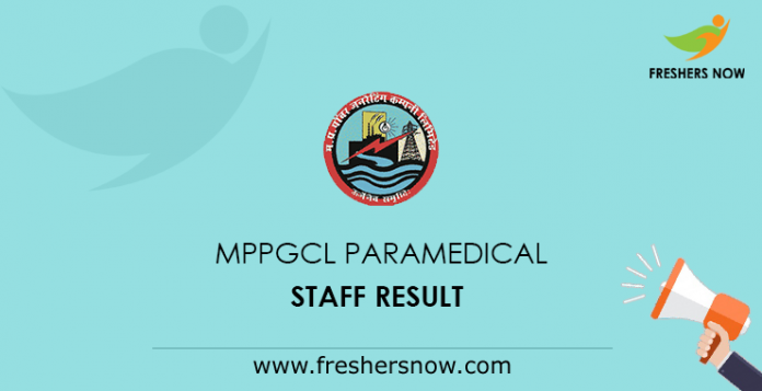 MPPGCL Paramedical Staff Result