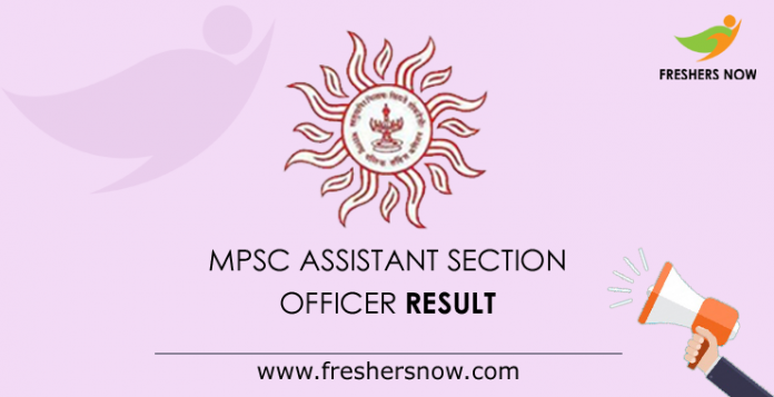 MPSC Assistant Section Officer Result 2019