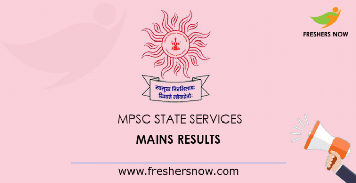 MPSC State Services Mains Result