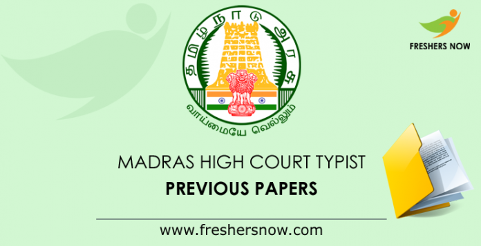 Madras-High-Court-Typist-Previous-Papers