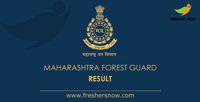 Maharashtra Forest Guard Prelims Result 2019 Out   Cut Off