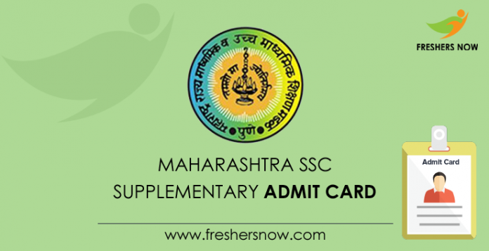 Maharashtra SSC Supplementary Admit Card 2019