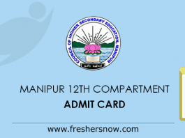 Manipur 12th Compartment Admit Card 2019