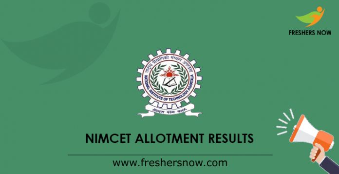 NIMCET Allotment Results
