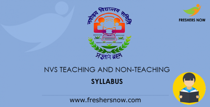 NVS Teaching and Non-Teaching Syllabus 2019 | TGT Exam