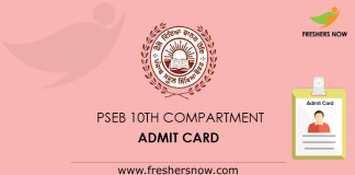 PSEB 10th Compartment Admit Card