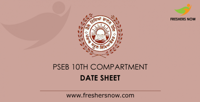 PSEB 10th Compartment Date Sheet 2019