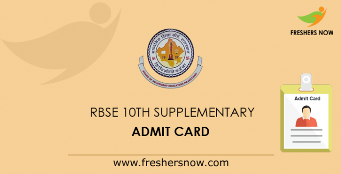 RBSE 10th Supplementary Admit Card