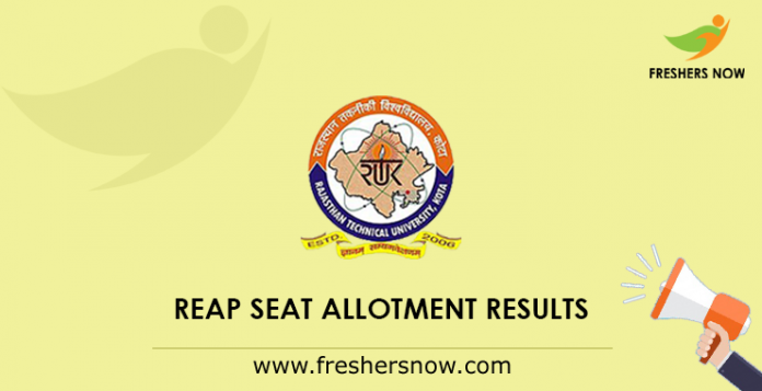 REAP Seat Allotment Results