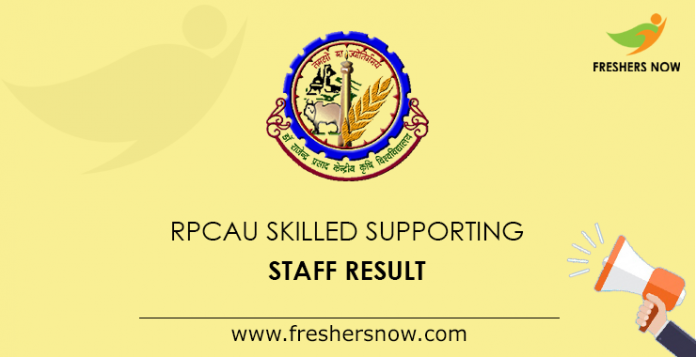 RPCAU Skilled Supporting Staff Result