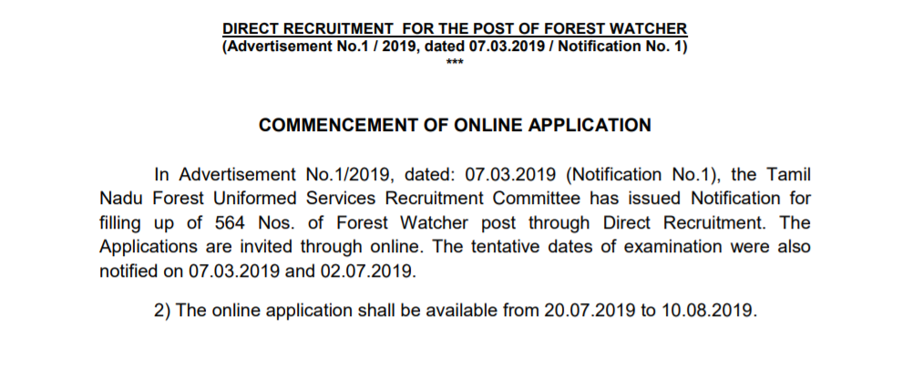 TN Forest Watcher Important Dates